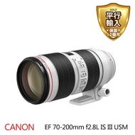 【Canon】EF70-200mm f/2.8L IS III USM(平行輸入)
