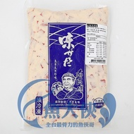 海師傅紅魚子沙拉(1kg/包)#北歐沙拉-1F4A【魚大俠】FF026