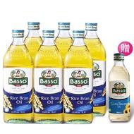 【BASSO 巴碩】義大利純天然玄米油1公升x6入(贈純天然葵花油500mlx1入)