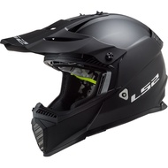 EVO | LS2 PIONEER off-road motorcycle helmet double lens