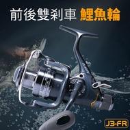 🔥【Enjoyall現貨 】🔥DEUKIO品牌FR系列捲線器 釣魚漁前後雙剎魚輪高性價比卷線器漁輪紡車輪