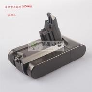 雨娜小鋪/戴森DYSON吸塵器v6/v8電池DC62 SV07 SV09 21.6V 3500mAh鋰電池SONY電芯