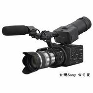 福倫達專賣店:SONY NEX-FS100+SONY NEX 18-200mm f3.5-6.3 OSS 公司貨
