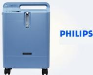 樂而康國泰醫院氧氣製造機 氧氣機 磊士氧氣濃縮機 PHILIPS 飛利浦 靜音一般 菲力普 製氧機 活氧機