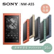 SONY 索尼 NW-A55 隨身聽 (1年保固) 台灣公司貨 16GB 高解析音質