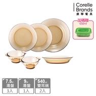 【美國康寧 Pyrex】透明耐熱碗盤6件組(加贈保鮮盒)