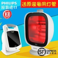 熱賣飛利浦遠紅外線理療燈3643家用儀PR3120烤燈HP3621HP3631燈管3140