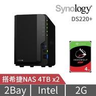 【希捷 4TB】2入組 NAS硬碟(ST4000VN008)+【Synology】DS220+ 網路儲存伺服器