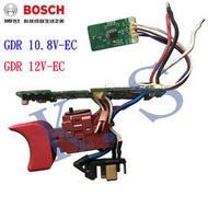 【K.S工作站】BOSCH博世 公司貨 GDR 10.8V-EC 、GDR 12V-EC 原廠專用無刷版EC開關