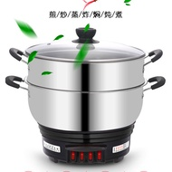 Electric wok   /     stainless steel electric cooker multi-function household electric wok