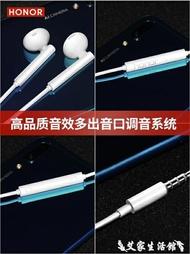 榮耀耳機原裝正品AM115有線控適用華為V30 pro 10 7x 8x 9x v10 20i半入耳式原配20s 30s type-c手機通用安卓