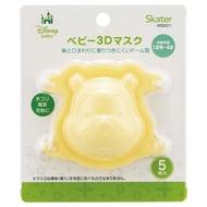 日本Skater-維尼/HELLO KITTY立體造型幼童口罩5入-1歲半到4歲適用