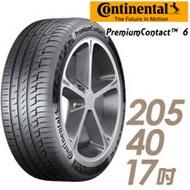 【Continental 馬牌】PremiumContact 6 舒適操控輪胎_單入組_205/40/17(PC6)