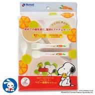 =BONBONS=日本 RICHELL 利其爾 嬰兒餐具 史努比餐具組 餐具六件組 餐具禮盒