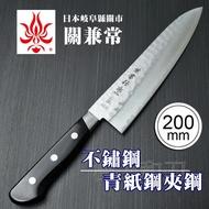 日本 進口 菜刀 KC-922關兼常槌目梨地日立安來 青紙鋼2號 牛刀 主廚刀 200mm