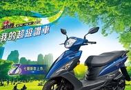 SYM三陽機車 新迪爵DUKE 125 鼓煞 (七期) 2020新車