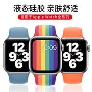 ย่อหน้า [เว็บไซต์] ใช้ Apple Applewatch6สายคล้อง Liquid นาฬิกาซิลิโคนสปอร์ต42-38 Iwatch5-4-3-2รุ่นใหม่ผู้ชายและผู้หญิงฮอกกี้ AppleSE Series40-44น้ำ