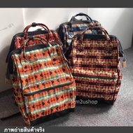Anello printing backpack regular size