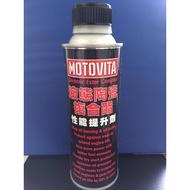 液態陶瓷複合酯 性能提升劑 機油精  福士 ECP 力魔 密力鐵 MT-10