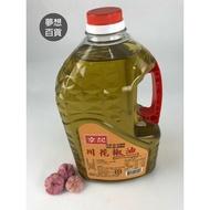 花椒油 調味聖品 調味料 美食助手 經典 風味絕佳 特價優惠 川菜必備 餐飲必備(依凡卡百貨)