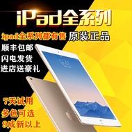 Apple蘋果平板電腦二手ipad2018新款 mini5/4/3/2 16G32G64G128G