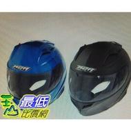 [COSCO代購] M2R 騎乘機車用全罩式防護頭盔 #M-3 _W114965