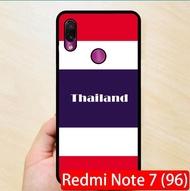Xiaomi Redmi Note 7 เคสสกรีน #96