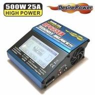 《飛行夢想家》Desire Power DP625EX 500W 智慧充電器 - 缺貨