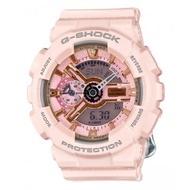 |現貨|CASIO卡西歐G-SHOCK S系列 粉玫瑰金 GMA-S110MP-4A1 GMA-S110MP 限量版
