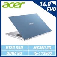 ACER宏碁Aspire 5-藍(14吋/i5-1135G7 / 8G / PCIE 512G SSD / MX 350 2G) A514-54G-580X