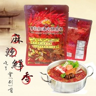 gs mall instant hot pot red soup spicy bottom 300g/pack