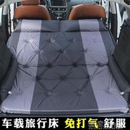 充氣車墊汽車床墊SUV後排專用車載旅行床非充氣後備箱睡墊單雙人折疊通用2