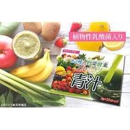 日本 大麥若葉 82種 酵素野菜青汁25包入 青汁 順暢