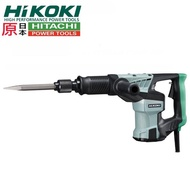 【HITACHI 日立】H41SD 電動鎚 電鎚 H41進階款