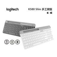 Logitech 羅技 K580 Slim 多工無線鍵盤 (石墨黑 / 珍珠白)
