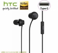 HTC USonic MAX 320 耳機【Hi-Res 認證、Type-C 接口】 HTC 10 evo U Play U Ultra U11 U12+