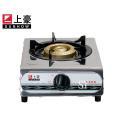 ★不含基本安裝★上豪牌 合金大單爐/瓦斯爐-桶裝瓦斯(LPG) (SH-955-LPG)