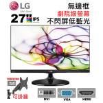 27吋 LG 27EA63 LED mon IPS 無邊框 不閃屏 低藍光 27 28 EA63 顯示器 monitor 螢幕