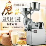 豆漿機 新款磨漿機商用俞利牌磨米漿機不銹鋼磨漿機腸粉豆漿機豆腐機 MKS 小宅女