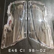 BMW E46 雙門大燈殼(98~02)