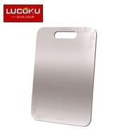瑞士LUCUKU 多用途鈦鑽砧板(可解凍)