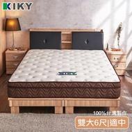 【KIKY】海藻纖維高回彈獨立筒床墊(雙人加大6尺)