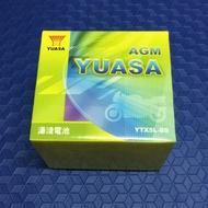 YUASA 湯淺電池 YTX5L-BS 全新到貨