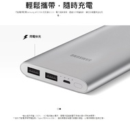 AURORA 三星原廠Samsung 雙向閃電快充行動電源 10000mAh EB-P1100C