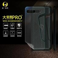 【o-one大螢膜PRO】ASUS ROG PHONE 2 /ZS660KL 滿版全膠手機背面保護貼(SGS環保無毒 超跑頂級犀牛皮)