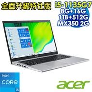 【全面升級特仕版】Acer A515-56G-57HX    15吋筆電(i5-1135G7/MX350/8G+16G/1TB HDD+PCIe 512G SSD/Aspire 5/銀)