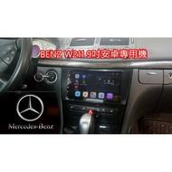 賓士W211 w219 CLS 安卓版螢幕主機 WIFI.網路電視.藍芽電話