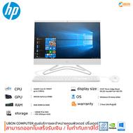 HP AIO Pavilion 24-f0152d 23.8inch/i5-9400T/8GB DDR4/1TB HDD+128GB SSD/GeForce MX110/Win10/3Year (ออลอินวัน) By Uboncomputer