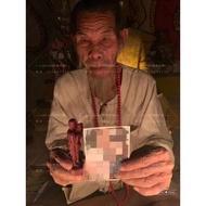 阿贊溥儀 阿贊普儀 和合情降蠟燭法事 有反饋