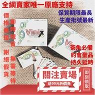 代購韓國口溶膜口含片 持久 延時 瑪卡V100 V50 S20 現貨 maca tengsu